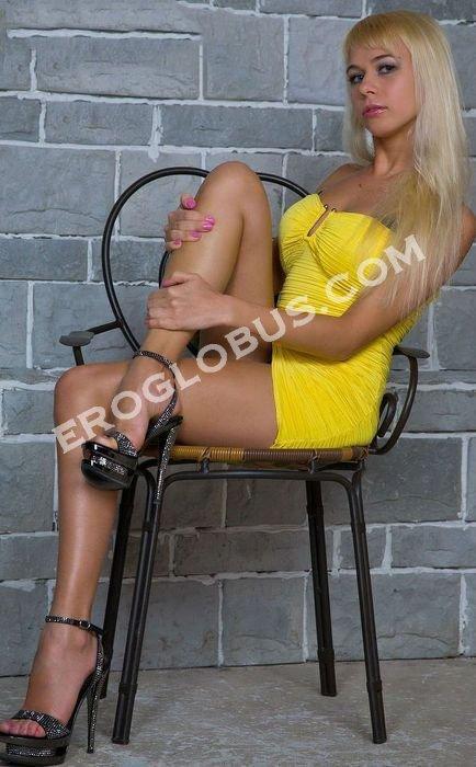 Валерия, 26