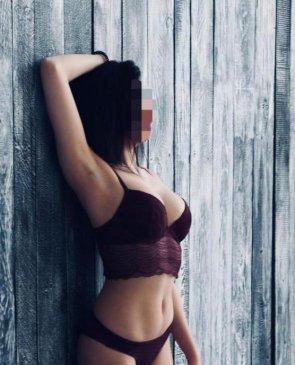 Кристина, 20
